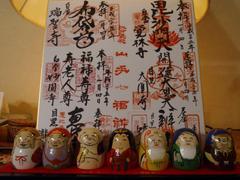 目黒七福神.png