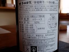 hamura4.jpg